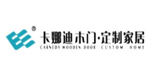 沈阳卡娜迪木业有限公司