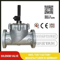 AMISCO鋁合金電磁式燃氣緊急切斷閥(帶儲能)