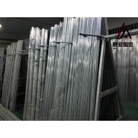 进口2A17铝棒_2A17超硬铝棒批发价