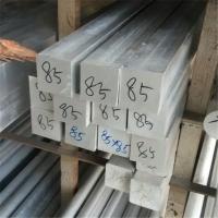 7075進口四方鋁_7075進口六角鋁批發價