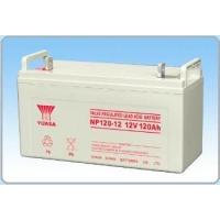 汤浅UPS免维护蓄电池 免维护蓄电池报价
