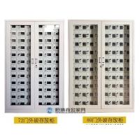 抚顺单位手机充电柜物美价廉 五孔插座月产200台|高品质