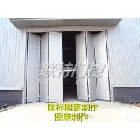 电动折叠门生产,电动折叠门制作,电动折叠门安装