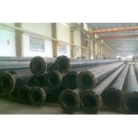 h耐磨管 聚乙烯管材