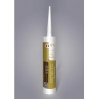 苏明高级酸性硅酮大板玻璃胶