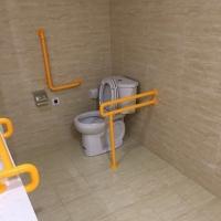 卫浴扶手,坐便扶手,残疾人无障碍扶手