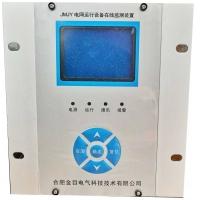 JMJY电网设备智能在线绝缘监测装置金目电气