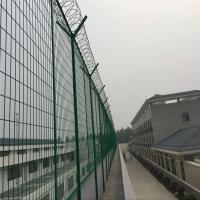 监狱巡逻道隔离网 监狱隔离区钢网墙 金属隔离网