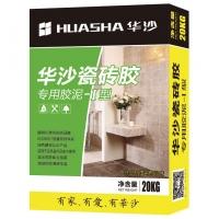 宝缦华沙瓷砖胶华沙I型瓷砖胶粘合剂