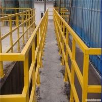 滑县景龙热销/玻璃钢拉挤型材/玻璃钢围栏