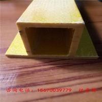滑县供应养殖地板梁/玻璃钢地板梁/玻璃钢拉挤型材/常年供应