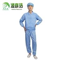 深圳凌亦浩防静电服 0.5条纹翻领分体服 无尘室分体工作服