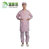 广东凌亦浩防静电服生产商 防静电0.5条纹翻领分体服