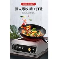 圣托平面商用电磁炉5kW电炉灶食堂饭店多功能煲汤炉