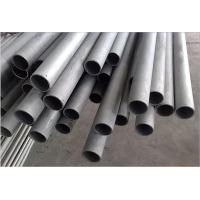 316L无缝管/316L不锈钢管/长期供应