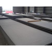 201不锈钢板/201钢板/长期供应