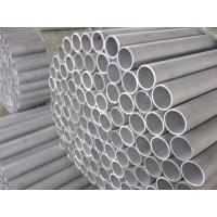 201不锈钢/201焊管/长期供应