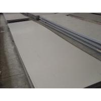 淄博309S钢板309S不锈钢价格优惠