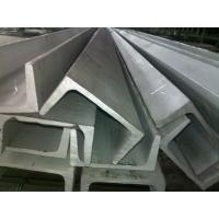 316L槽钢/316L不锈钢/长期供应