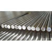 316L钢棒/316L不锈钢/316L焊管/长期供应