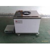 天津超聲波清洗機 單槽式超聲波清洗機,脫脂除油超聲波清洗機