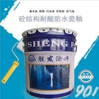 蓄水池瓷釉漆|瓷釉涂料价格|瓷釉涂料施工