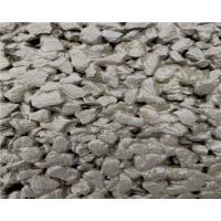 生態透水砼膠結劑材料價格