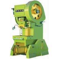 新疆机械冲床  新疆压力机