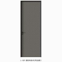 L-001菱形科技木2号(铝框)