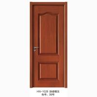 HN-1028膚感模壓色號:39號