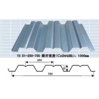 全国供应碧澜天开口楼承板YX-51-250-750优质热镀锌