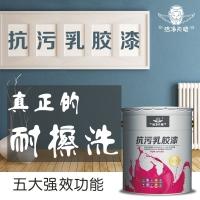 洁净天使抗污乳胶漆 新型 耐擦洗 建材装修涂料