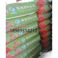 轻质砖粘合剂批发界面剂价格