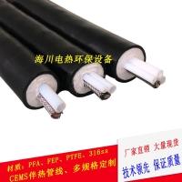安徽海川源頭廠家加工定制伴熱管線防爆耐腐恒功率煙氣伴熱采樣管