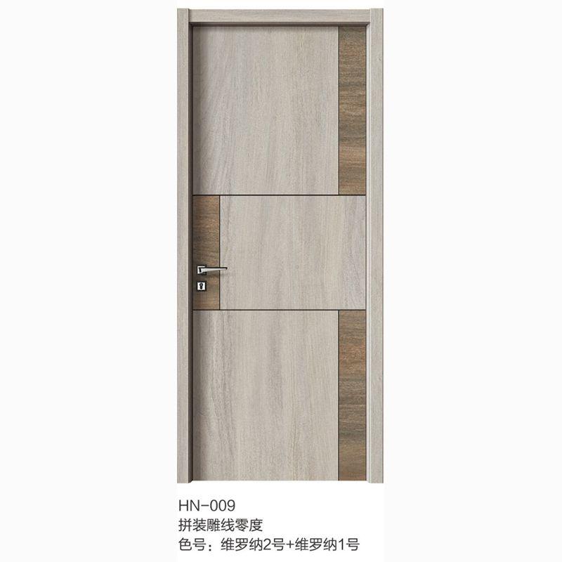 HN-009-色号:维罗纳2号+维罗纳1号
