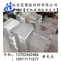 进口亚克力板 白色亚克力板 进口有机玻璃板 彩色亚克力板
