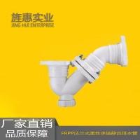 FRPP法兰式柔性承插静音排水管-P型存水弯