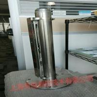 上海有恒UHZ型顶装磁翻板液位计