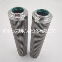 21FV1312-950,51-40潤滑油過濾器濾芯精軋濾芯