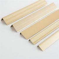 广东峰帆地板压条价格,木地板收口条,铝合金收边条