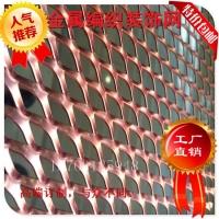 吊顶金属洞洞板/幕墙金属板/鱼鳞金属板/六角金属板 订制
