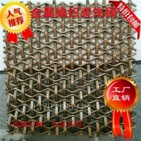 金属编织网/幕墙金属编织网/装饰钢丝编织网板/
