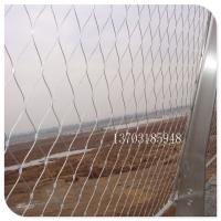 露台防高空抛物网 天井金属安全网 小区底层防砸网