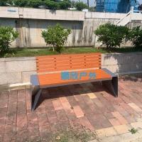 顺欣户外不锈钢公园椅定制