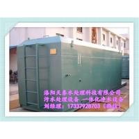鹤壁一体化污水处理设备本地厂家直销小区工厂景区专用设备