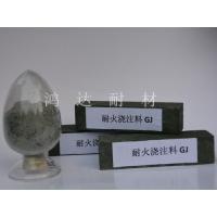 耐火浇注料是热工设备的保温层材料具有耐火隔热的双重功能