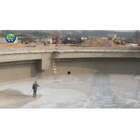 污水处理厂污水池用防水防腐涂料