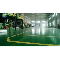 喷涂聚脲地坪涂料工业厂房体育看台篮球场地下停车场地坪