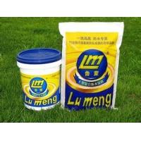 室内卫生间防水屋面外墙防水LM-II型复合防水涂料