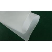 氯乙烯PVC耐根穿刺防水卷材防水板阻根型防水卷材